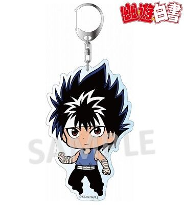Contents Seed Yu Yu Hakusho Ghost Files Deka Acrylic Keychain PuniChara Hiei NEW