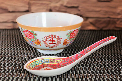 Vintage Chinese Orange Famille Rose Porcelain Rice Soup Bowl & Spoon China