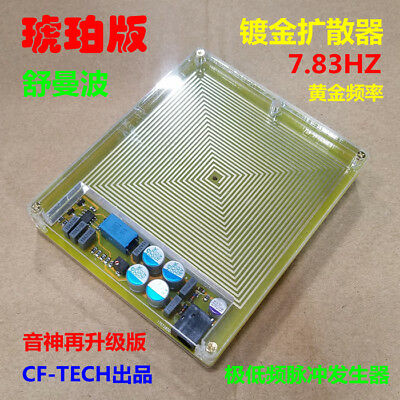 Gold Plated Crystal Edition Upgraded 7.83HZ Schumann wave pulse generator