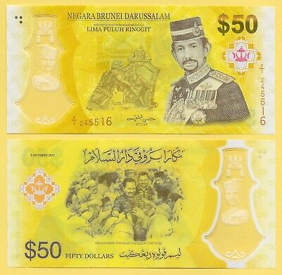 Brunei 50 Ringgit p-new 2017	Commemorative UNC