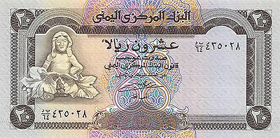 Yemen 20 Rials ND. 1990  P 26 Uncirculated Banknote