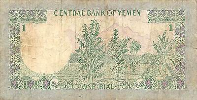 Yemen  1 Rial  ND.  1973  P 11b  Circulated Banknote A817S