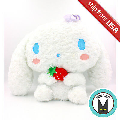 Japan Sanrio FuRyu Large Big Cinnamoroll Puppy Plush Strawberry Cream Doll Rare