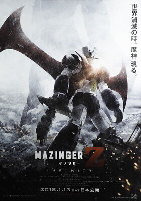 Mazinger Z (2018) B mecha anime Japanese Chirashi Mini Movie Poster B5