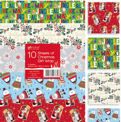 Christmas Gift Wrapping Paper 10 Sheets Adults & Chldrens Xmas Roll Present Wrap