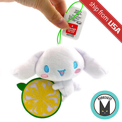 Japan Sanrio Cinnamoroll Puppy Dog Lemon Citrus Mascot Plush Doll keychain Charm