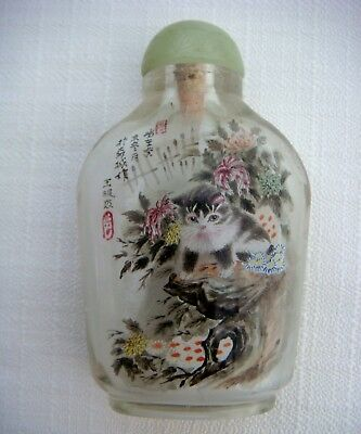 Snuff Bottle, Snuffbottle, Innglasmalerei, Katzen, China, Feng Shui