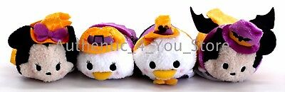 NEW Disney 2017 HALLOWEEN Mickey Minnie Donald Daisy Tsum Tsum Mini Plush Set 4