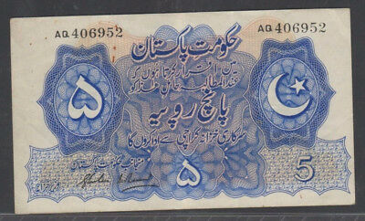 """VF-35"" SCARCE 1948 Pakistan 5 Rupees P-5 ""AQ 406952"""