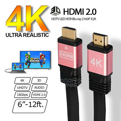 Premium High Speed HDMI V2.0 Cable HDTV LED 3D 2160P 4K X2K HDR Rose Gold