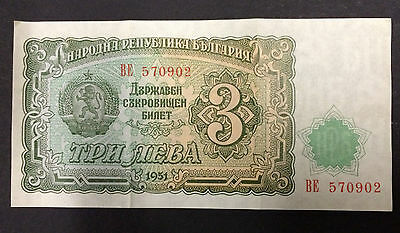 Bulgaria 3 Leva 1951 Bundle Lion Hand Holding Hammer ~ Unc Currency Note