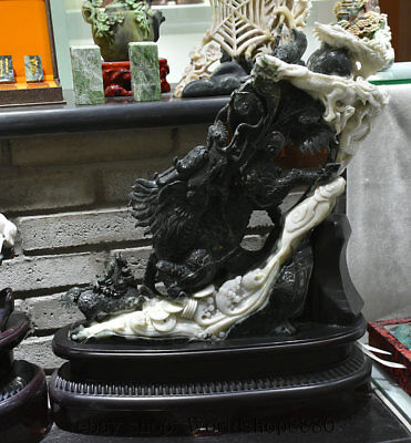 """23"""" Chinese Natural Dushan Black Jade Carving Dragon Dragons Ball Lucky Statue"""