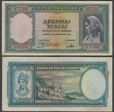 Greece 1000 Drachmai 1939 (VF+) Condition Banknote P-110a