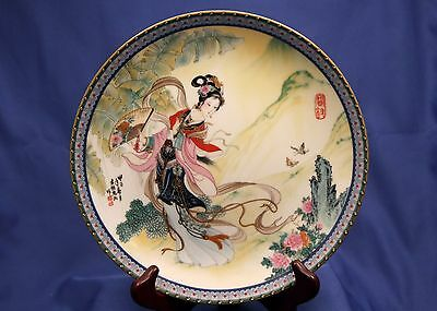 """Imperial Jingdezhen Porcelain """"Beauties of the Red Mansion"""" Plate #1, """"Pao-chai"""""""
