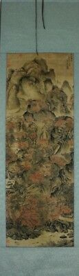 Chinese Hanging Scroll- Landscape Painting