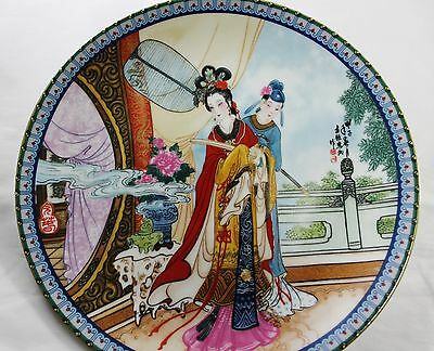 Chinese Imperial Jingdezhen Porcelain 3rd Plate Beauties of the Red Mansion A3
