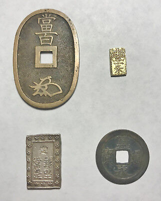 Lot of 4 Different Japanese Coins Gold, Silver, & Bronze Mon,100 Mon, 2 Shu, Bu