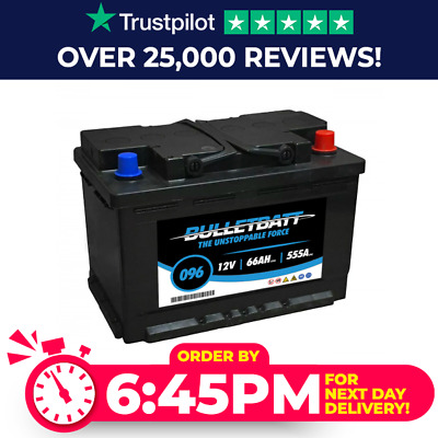 BulletBatt 096 Super Heavy Duty Car Battery 12V Next Day Delivery