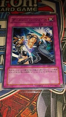 Dimension Wall - Japanese - CRV-JP059 - M/NM Yugioh