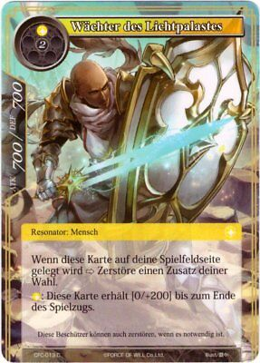Force of Will TCG Karte #CFC-013 Wächter des Lichtpalastes