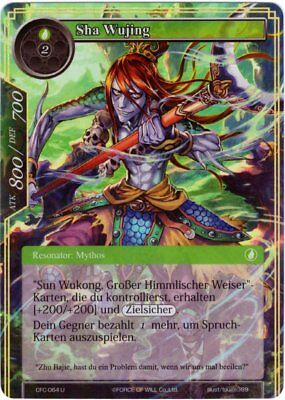 Force of Will TCG Karte #CFC-064 Sha Wujing - Fluch des Eisigen Sarges