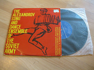 "10"" LP The Alexandrov Song and Dance Ensemble Soviet Army Vinyl Melodiya USSR"