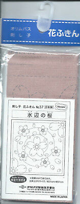 """SASHIKO """" Blossom on Water  """"  Dusty Pink. Embroidery, 100% cotton"""
