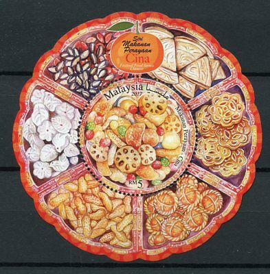 Malaysia 2017 MMH Festival Festive Foods China 1v M/S Gastronomy Stamps