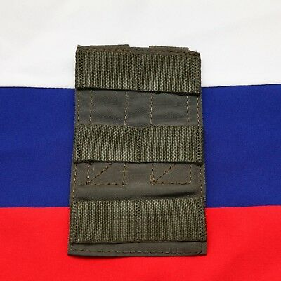 Russian army spetsnaz SSO SPOSN waist belt to molle adapter olive