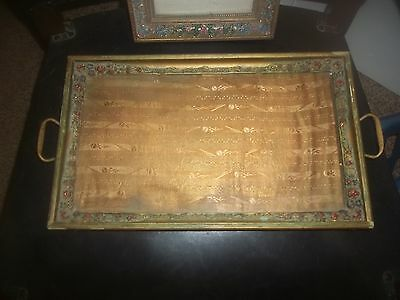 ANTIQUE WOOD FRAMED DRESSER TRAY WITH GLASS BRASS HANDLES Matching PICTURE FRAME