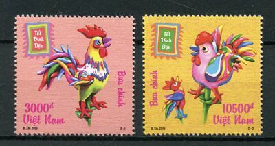 Vietnam 2017 MNH Year of Rooster 2v Set Chinese Lunar New Year Stamps