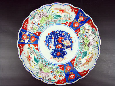 C19Th Japanese Square Dish Decorated With An Imari Pattern And Fluted Rim
