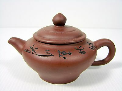 NICE SMALL YIXING CHINESE TEAPOT WITH CALLIGRAPHY 19 thC SIGNED QING PERIOD