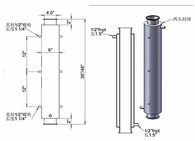 "HFS 4"" x 48"" Fully Jacketed Column - 1/2"" Ports to Jacket - Stainless 304"