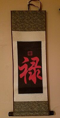 Chinese Print Scroll (Calligraphy) last one