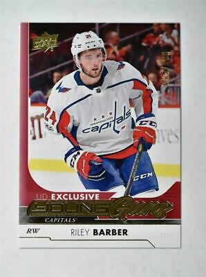 2017-18 Upper Deck UD Series 1 Exclusives Young Guns #233 Riley Barber /100 RC