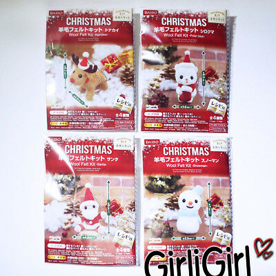Japan DIY Christmas Reindeer/PolarBear/Santa/Snowman Wool Felting Kit inc needle