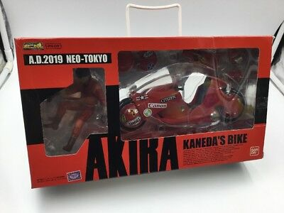 Soul Of Popynica PX-03 AKIRA KANEDA'S BIKE Bandai New In Box