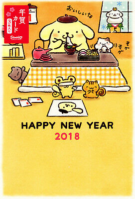 """Sanrio Purin 2018 """"Year of the Dog"""" New Year Postcards (Pack of 3)"""