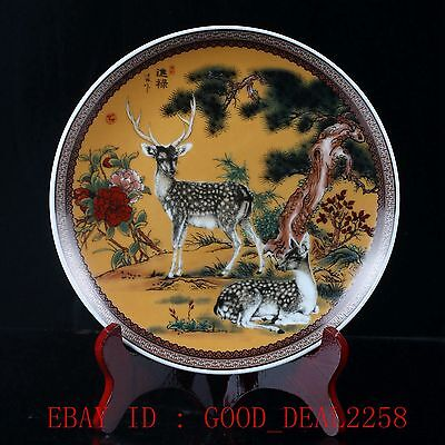 Chinese Porcelain Hand - Painted Deer Plate W Qianlong Mark   PZ053
