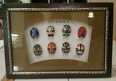 Types Of Facial In Make-up Chinese Opera 8 Masks Framed