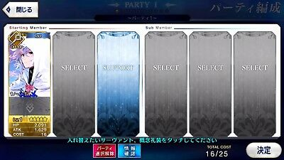 FGO / Fate Grand Order Starter Account JAPAN Merlin + 950 Quartz + 37 ticket