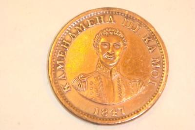 1847 Kingdom Of Hawaii Large Cent Coin No Reserve