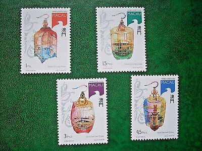 Macau 1996  Traditional Chinese Cages Set 4 Mnh Sg920/3