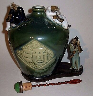 Large Chinese Porcelain Snuff Bottle Display Centerpiece
