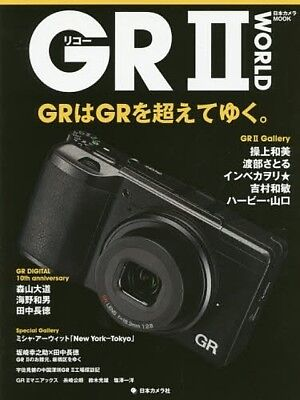 Ricoh GRII WORLD - Japanese Ricoh Camera Collection Book