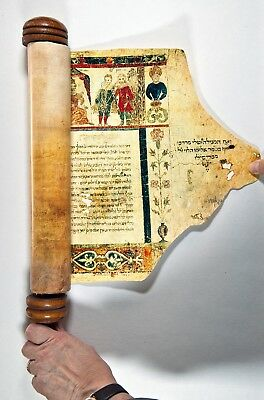 Scroll of Esther (Megillah) / Esther Rolle (Megilla), Facsimile by Turnowsky Art