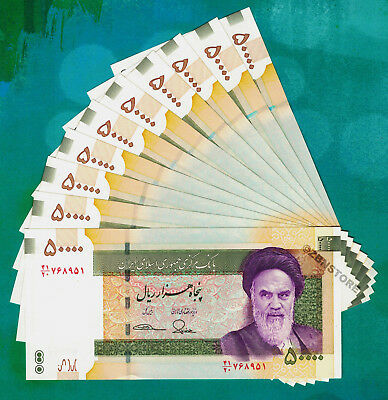 10 X 50,000 Iran Rials ½ Million New Uncirculated Currency [10Pcs] Authentic Unc