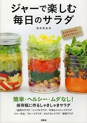 Daily Salad Served in A Jar Japanese Salad Recipes Book