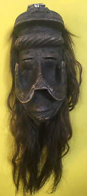 African Wooden Tribal Mask